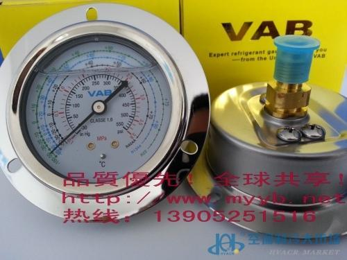 -0.1-1.8Mpa/3.8mpa专用不锈钢耐震冷媒压力表