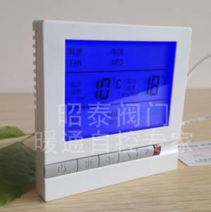 发热电缆地热电采暖水暖温控器