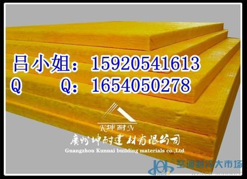 井陉县内墙保温玻璃棉板