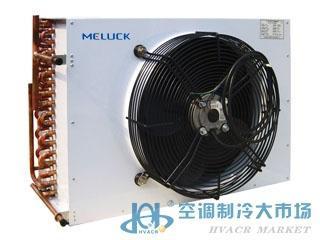 FNS低噪音型风冷冷凝器