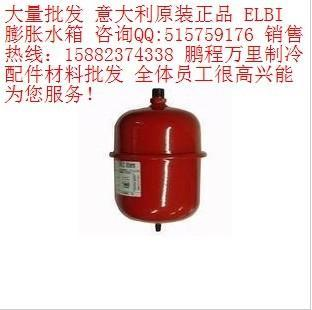 ELBI 12L 膨胀罐 膨胀水箱
