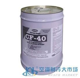 冷媒内部管道系统清洗剂-CF-40
