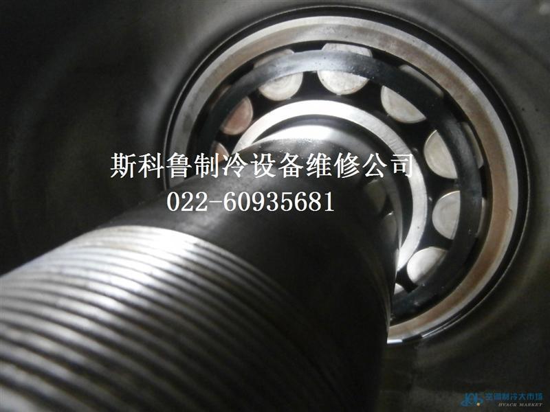 天津贝莱特地源热泵机组莱富康螺杆压缩机轴承更换维修