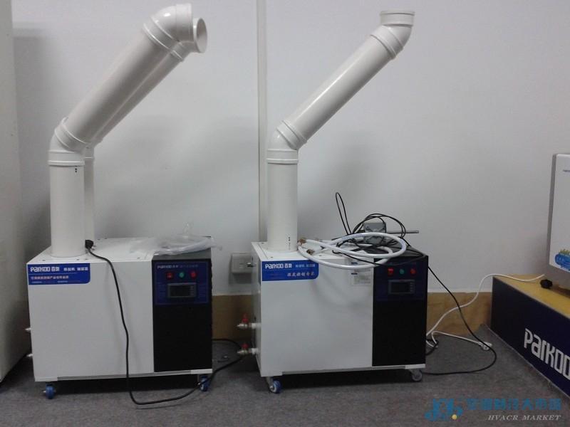 超聲波加濕器