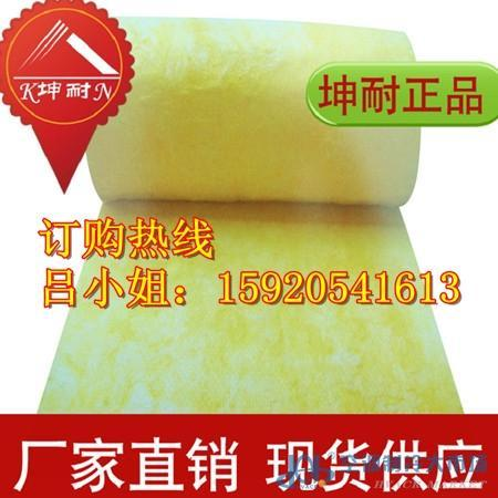 湘乡保温玻璃棉毡