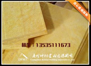 江阴市保温玻璃棉板