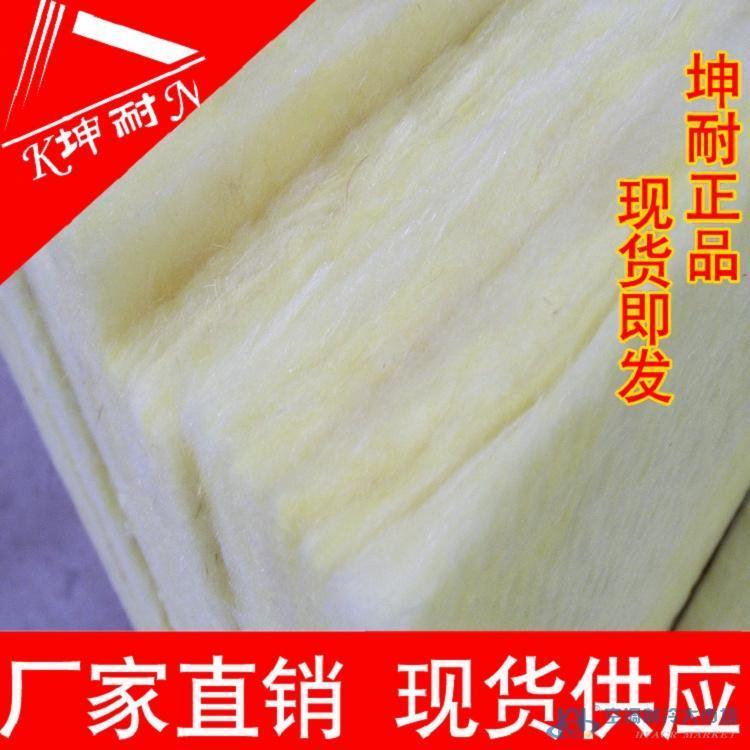 诸暨市保温玻璃棉板
