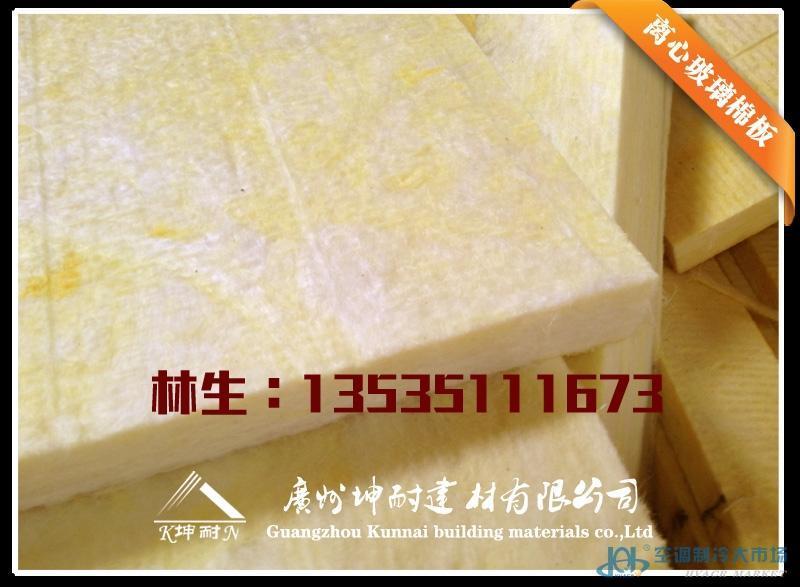 青州市保温玻璃棉板