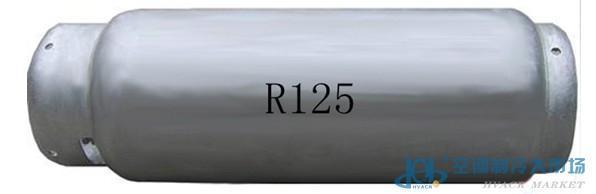 R125氟利昂 制冷剂 冷媒/五氟乙烷(HFC-125)