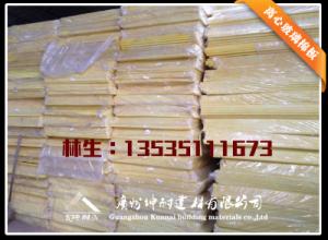 涞水县保温玻璃棉板