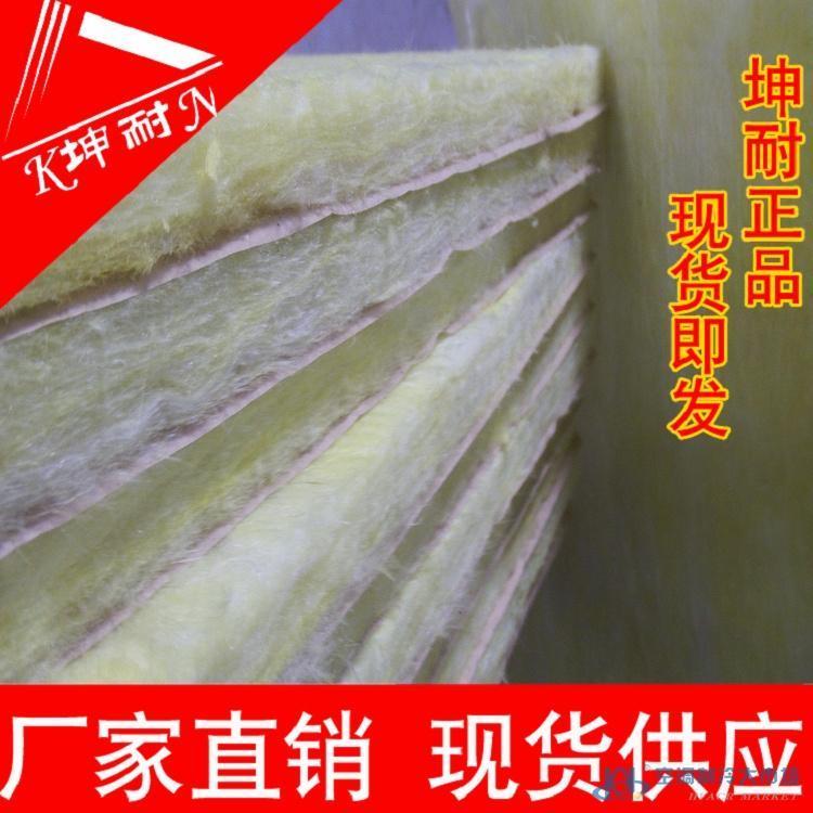 枣阳市保温玻璃棉板