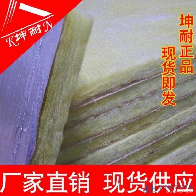 仙桃市保温玻璃棉板