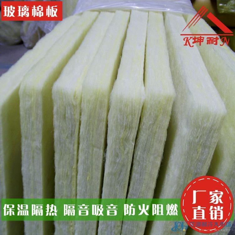 耒阳市保温玻璃棉板