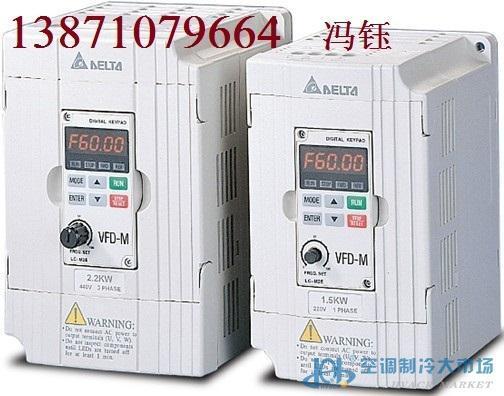 台达变频器VFD022M21A