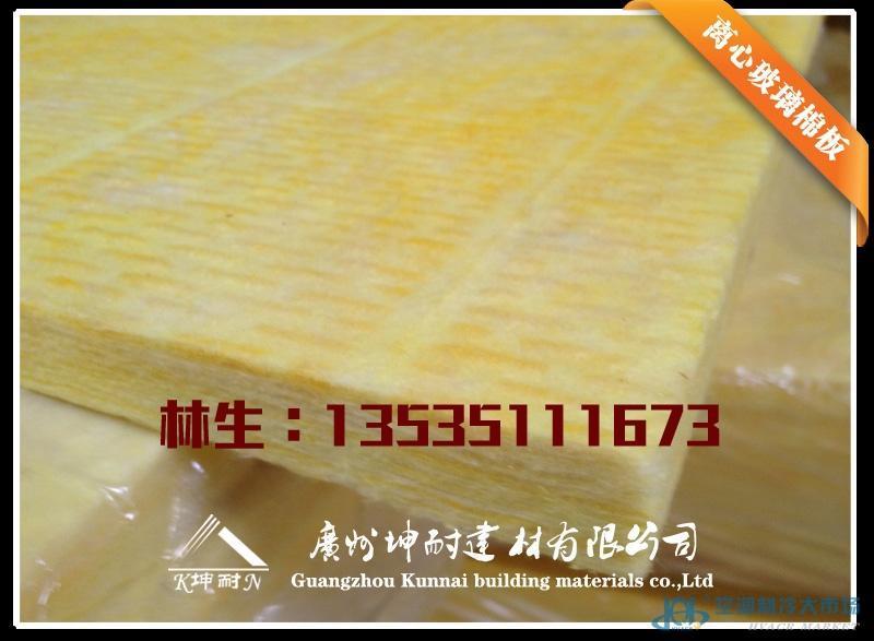 吴桥县保温玻璃棉板