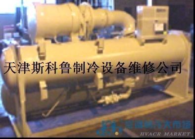 麦克维尔离心式中央空调冷水机组维修
