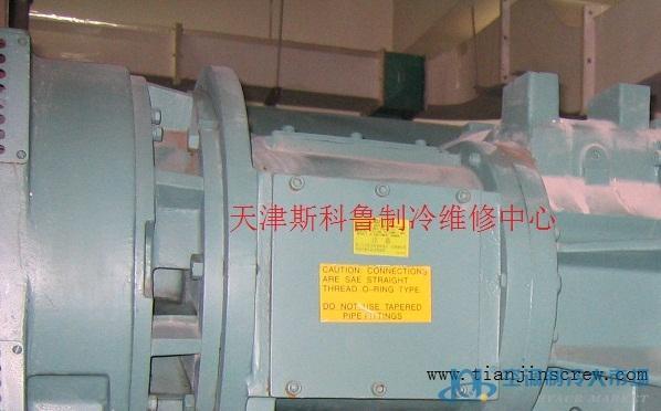 约克离心式压缩机油温过低、油压过低故障维修