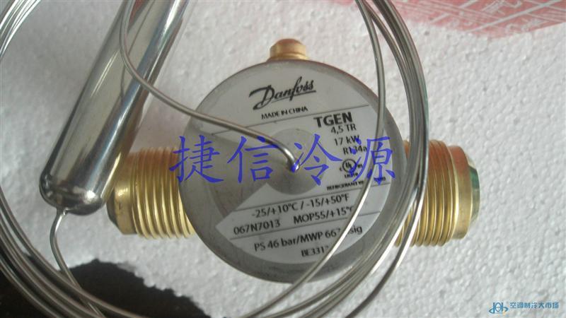 TGEN4.5TR(067N7013)丹佛斯膨胀阀