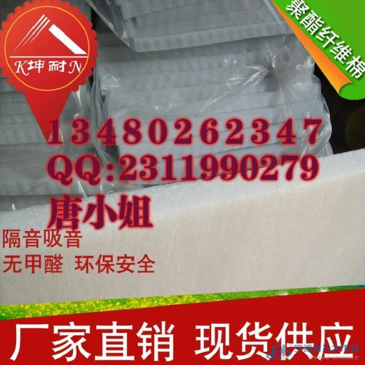 诸城聚酯环保棉 暖通制冷材料