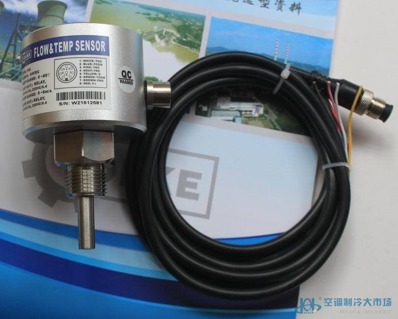 热式流量开关/图尔克FCS流量传感器