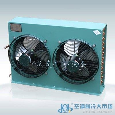 云南风冷冷凝器