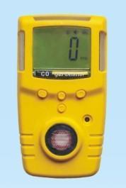 GC210型便携式氨气气体检测仪,氨气浓度检测仪