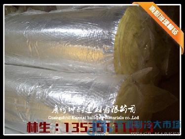 阜阳市保温玻璃棉毡/保温棉
