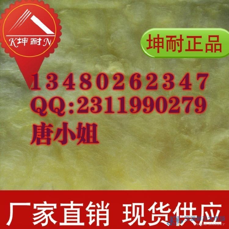 丹东玻璃棉毡,会议室保温材料
