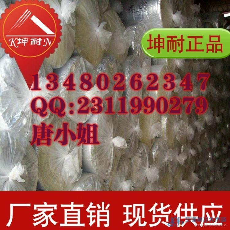 芜湖玻璃棉毡,工业厂房保温材料