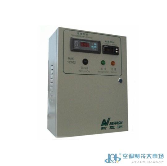 新亚洲NAK129小型冷库用电控箱制冷化霜功能