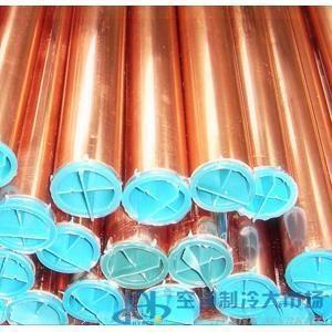 T2包塑铜管