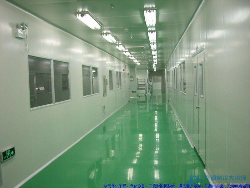 洁净室,洁净工程,洁净车间,洁净手术室,洁净车间维