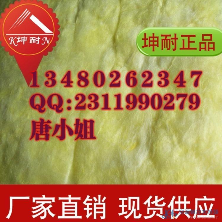 北镇市玻璃棉毡,制冷设备保温材料