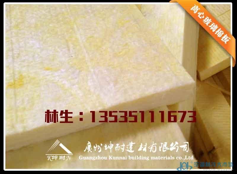 乡城县保温玻璃棉板