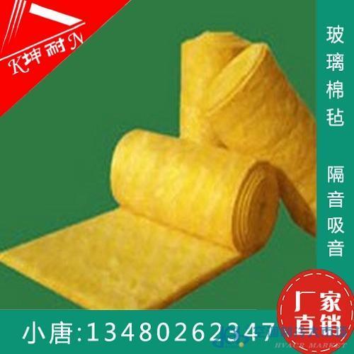 淮安市钢结构保温专用玻璃棉毡