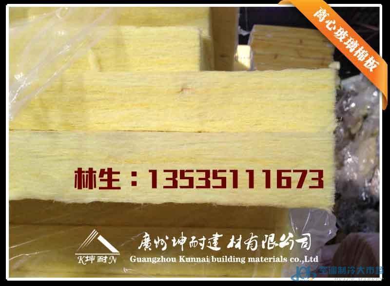 雷波县保温玻璃棉板