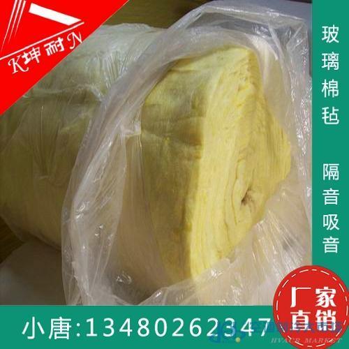 莱阳市钢结构保温专用玻璃棉毡/厂家直销
