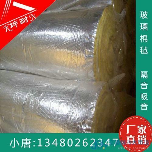 寿光市钢结构保温专用玻璃棉毡/厂家直销