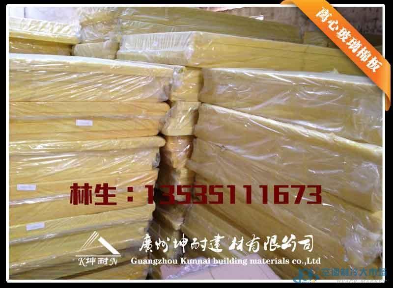 上海宝坻区保温玻璃棉板