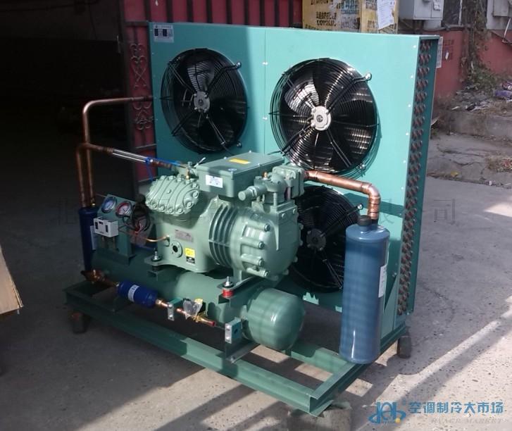 原装德国比泽尔4H-15.2制冷机组/工业冷水机组/冷库外