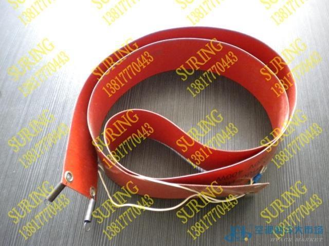 顿汉布什配件 机组硅胶电加热带 EFDB1210037  中央空