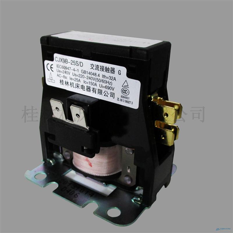 CJX9B-25S/DJ交流接触器