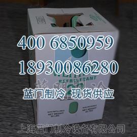 韦昌R134A制冷剂