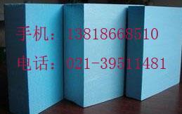 上海挤塑板厂家