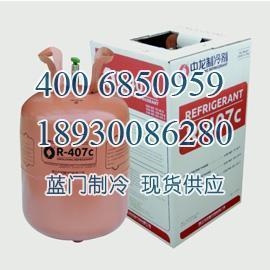 中龙制冷剂R407C
