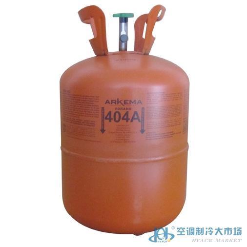 法国阿科玛R404A制冷剂