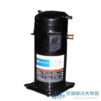 谷轮空调压缩机