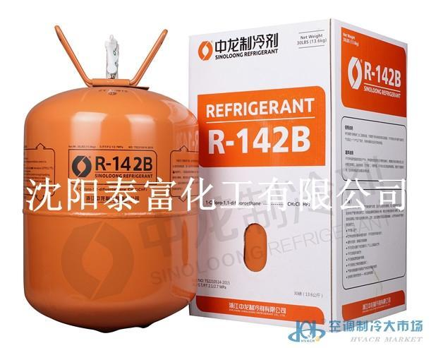 中龙制冷剂 R142B 高温制冷剂