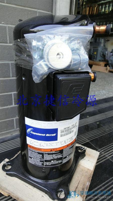 ZR72KCE-TFD-522 谷轮压缩机