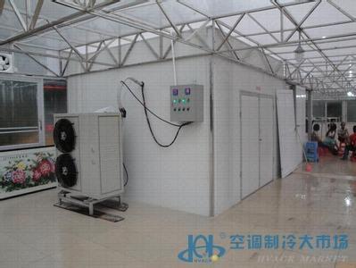 热泵木材烘干房